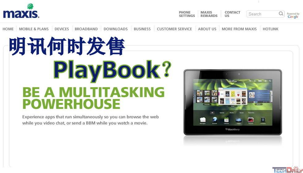 Maxis将首推黑莓平板PlayBook