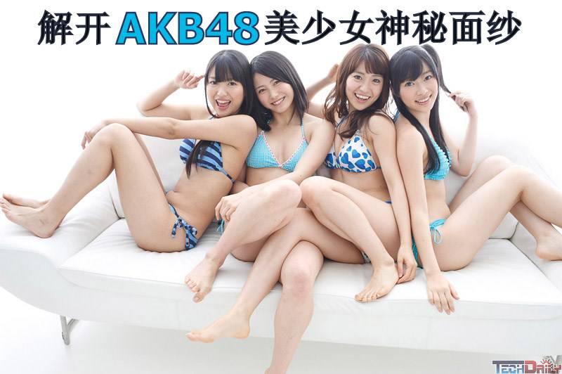 akb48比基尼写真曝光:少女团体解密