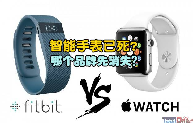 是时候忘掉Apple Watch和Fitbit?